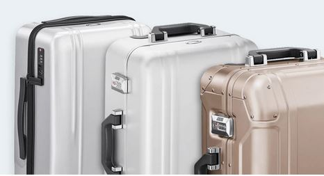 Halliburton Luggage
